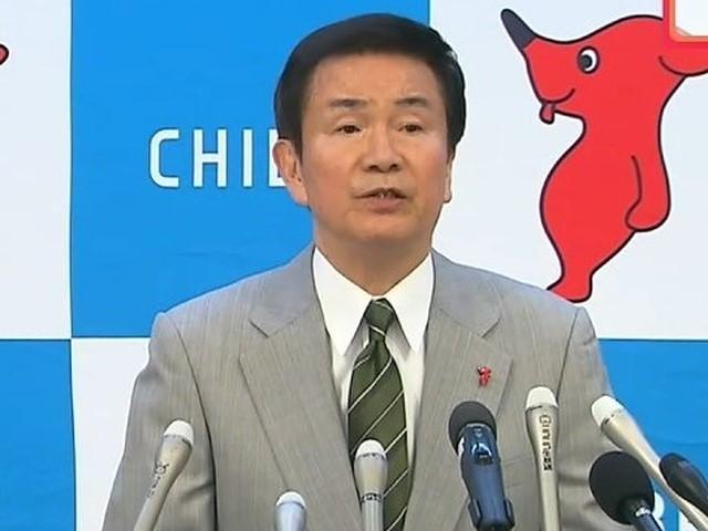 県 知事 会見 千葉 千葉県知事、東京への移動自粛要請 「努力するの当然」