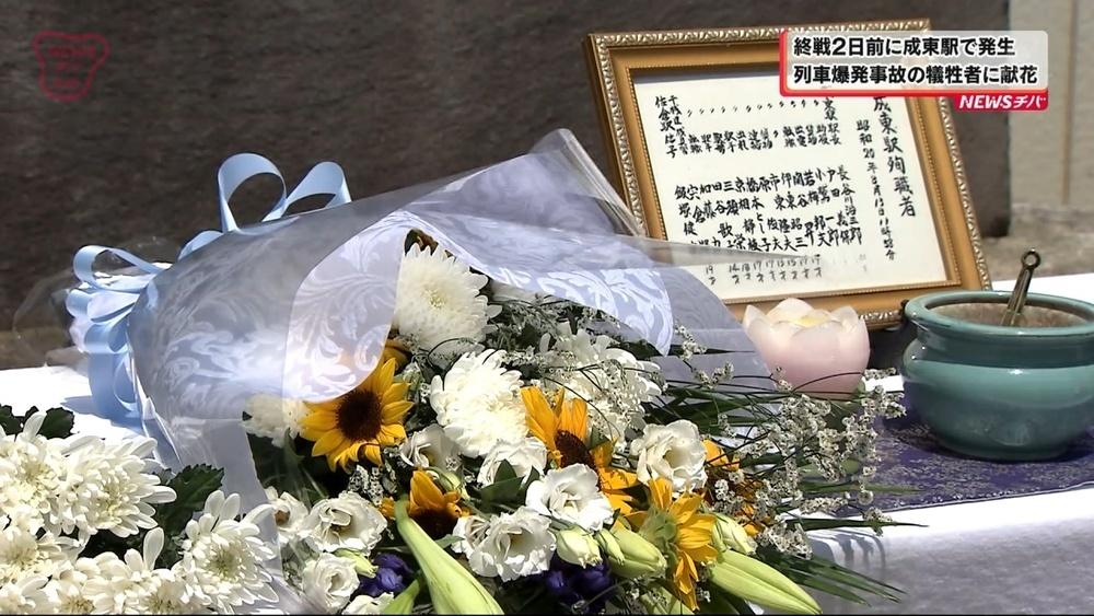 列車爆発事故の犠牲者に献花