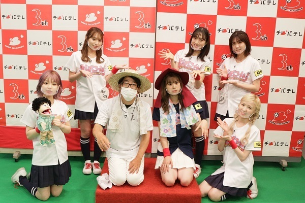 AKB48チーム8のKANTO白書 バッチこーい! #95