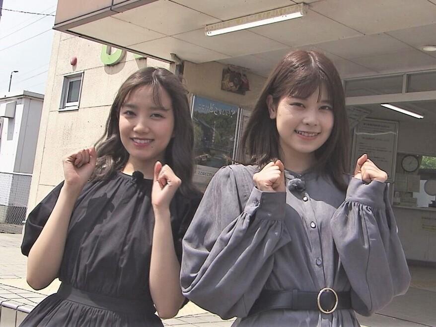 市町村てくてく散歩#9 ~AKB48吉川七瀬と加藤玲奈が長生村をてくてく~