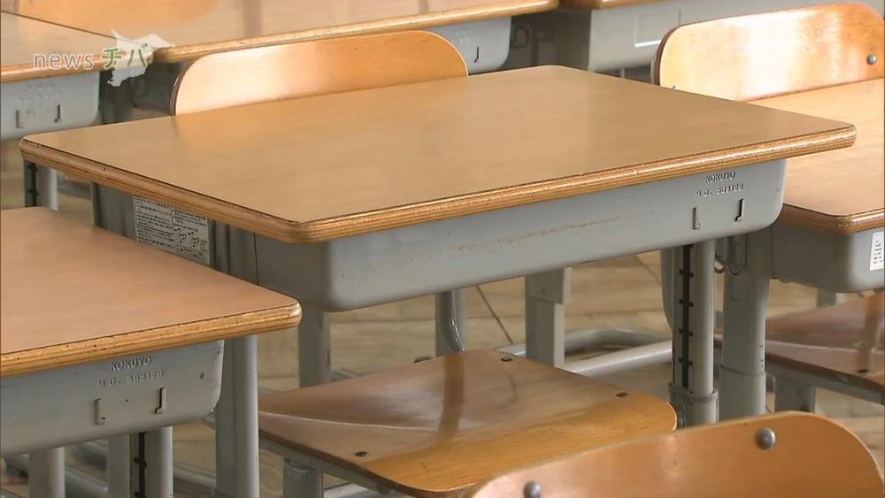 千葉県内の学校で認知されたいじめ4万件超 インターネット経由の中傷が増加