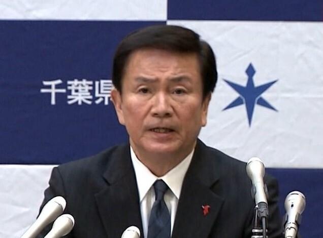 千葉 県 知事 森田 健作