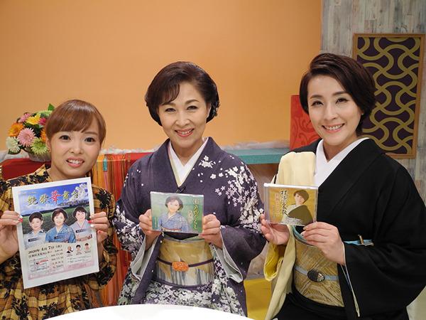 知里のミュージックエッセンスPartII ゲスト:島津悦子、水田竜子