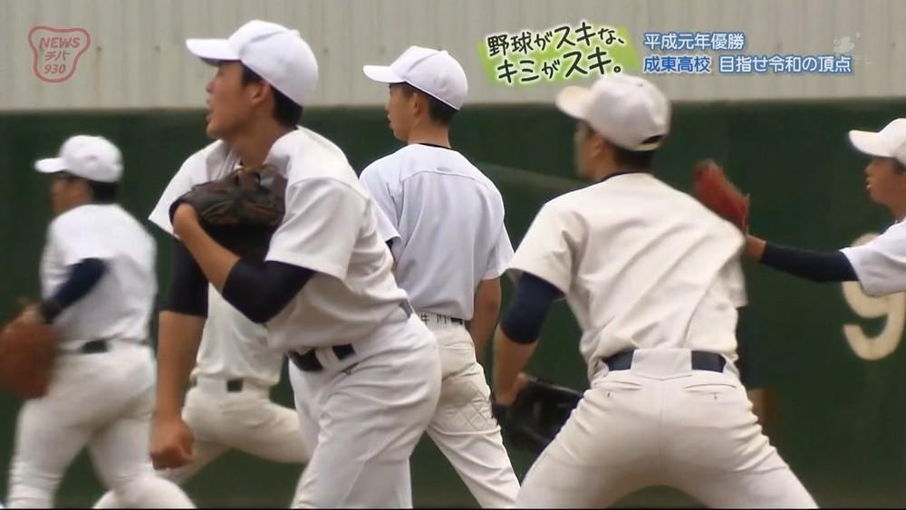 テレビ 野球 千葉 2019 高校