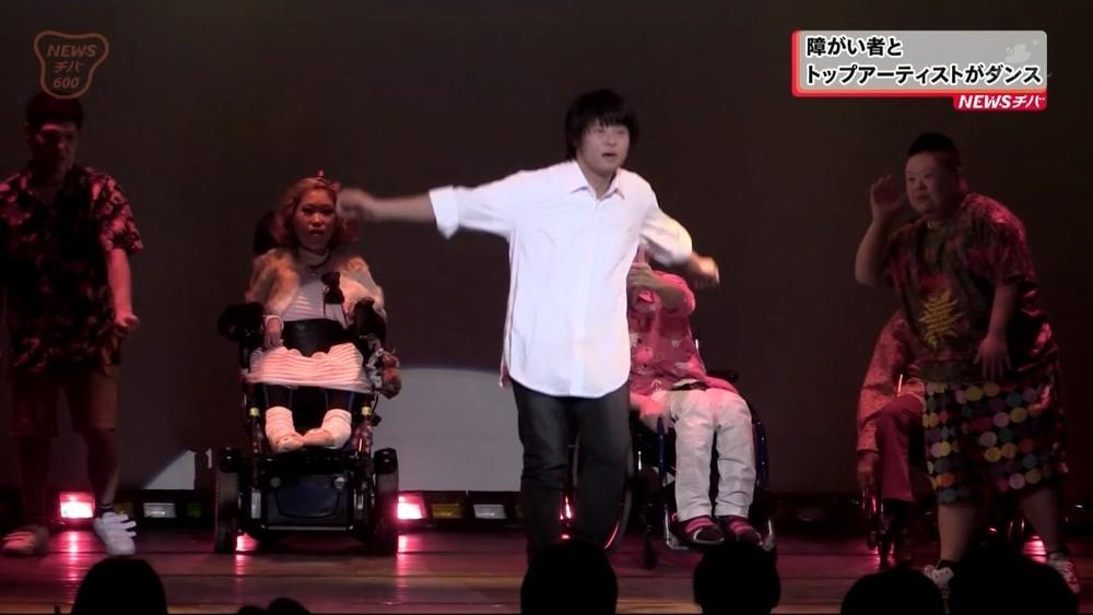 障がい者とトップアーティストがダンス