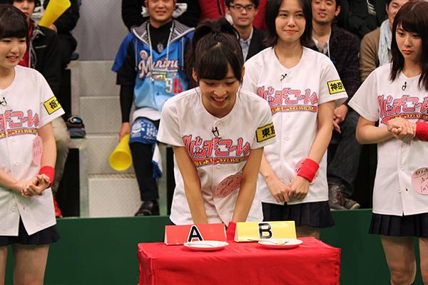 AKB48チーム8のKANTO白書 バッチこーい! #08
