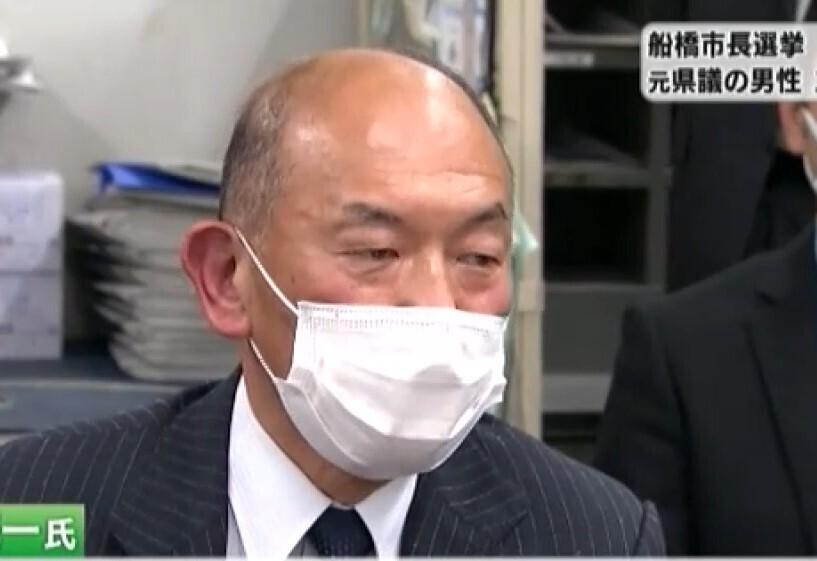 千葉県船橋市長選挙 元県議の丸山氏 無所属で立候補を表明