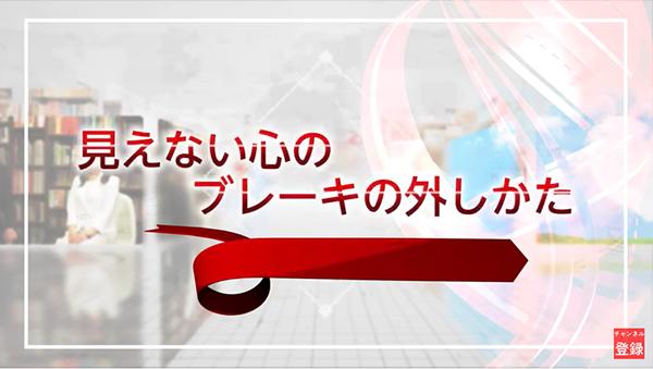 HuloLabo presents 心の笑顔研究所『第10回』
