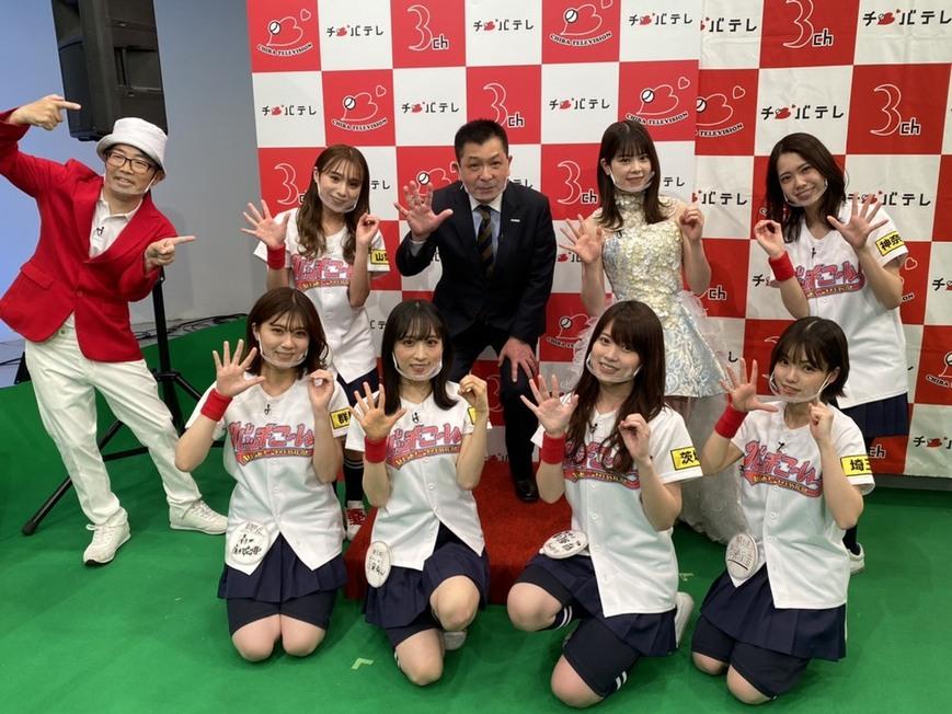 AKB48チーム8のKANTO白書 バッチこーい! #86