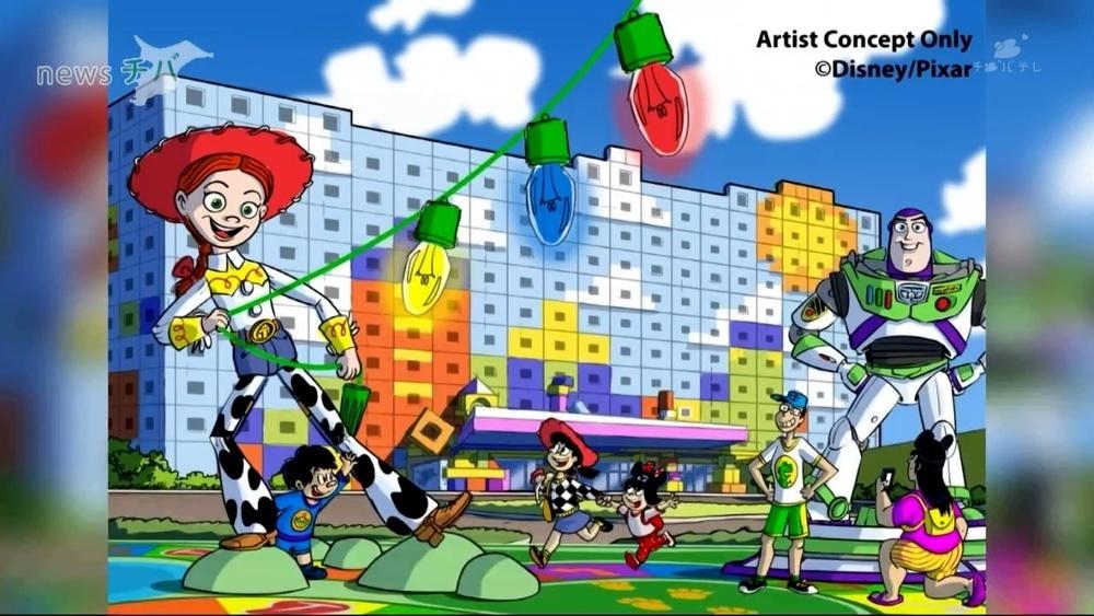 東京ディズニーリゾート 国内5番目のホテル名「トイ・ストーリーホテル」に決定