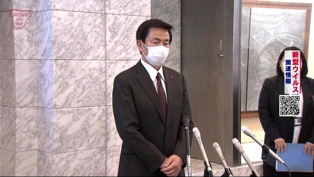 森田知事 自分の行動が人の命を守る