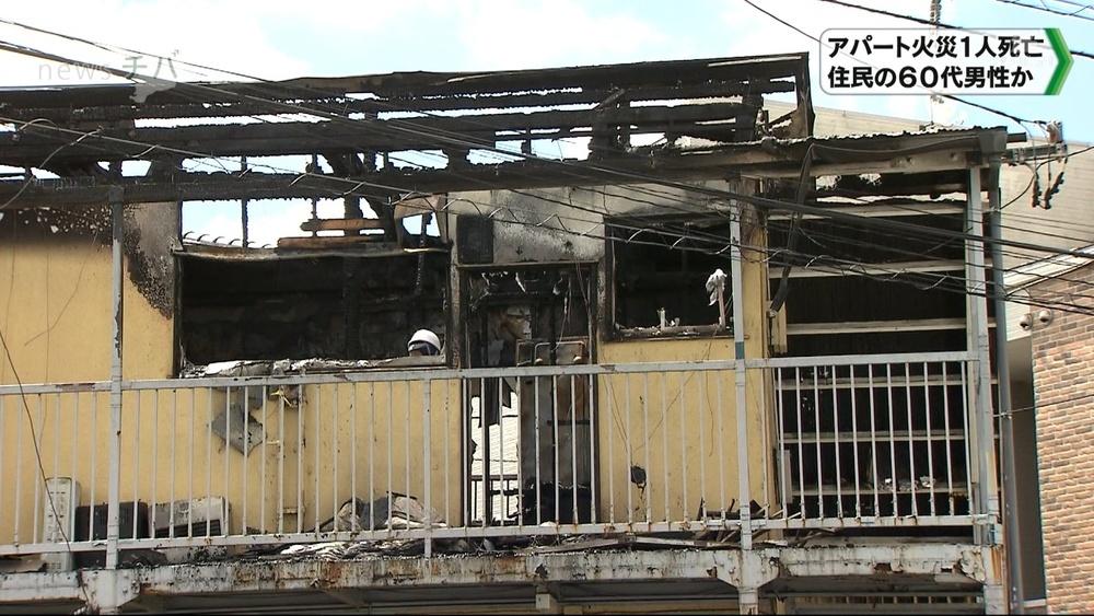 「居住者と連絡がつかない」千葉市中央区のアパートで火事 焼け跡から1人の遺体