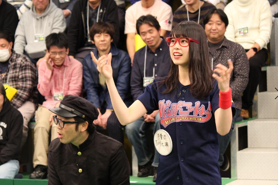 AKB48チーム8のKANTO白書 バッチこーい! #36