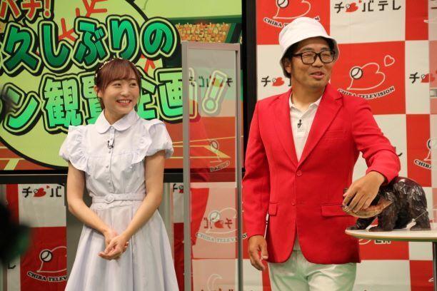 AKB48チーム8のKANTO白書 バッチこーい! #73