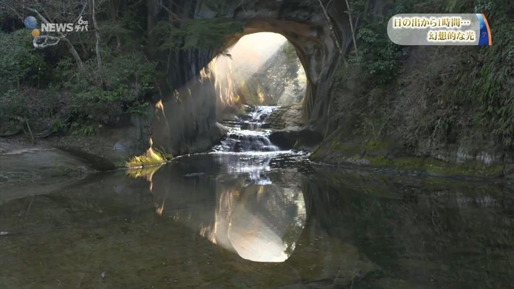 日の出から1時間・・・ 幻想的な光 君津市の濃溝の滝