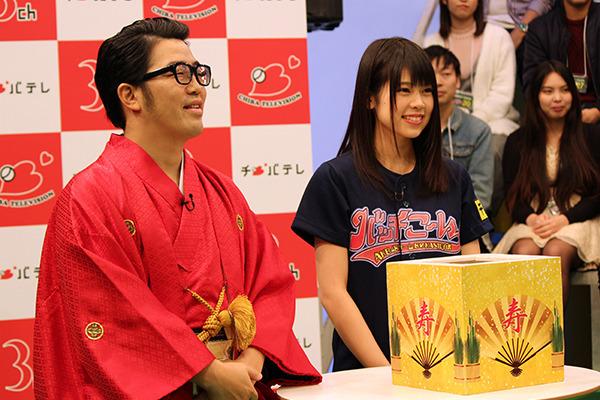 AKB48チーム8のKANTO白書 バッチこーい! #07