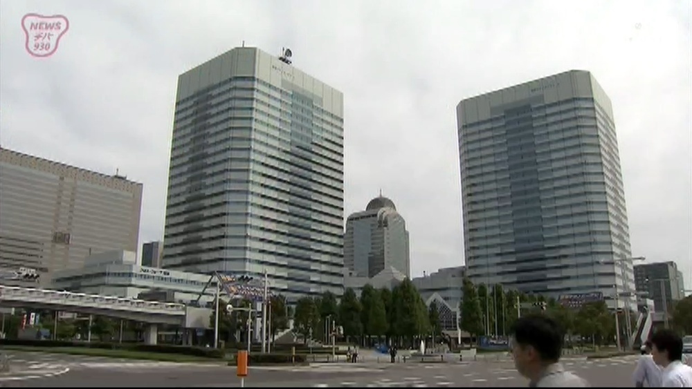 千葉県の地方銀行3行 3月期決算はいずれも本業好調