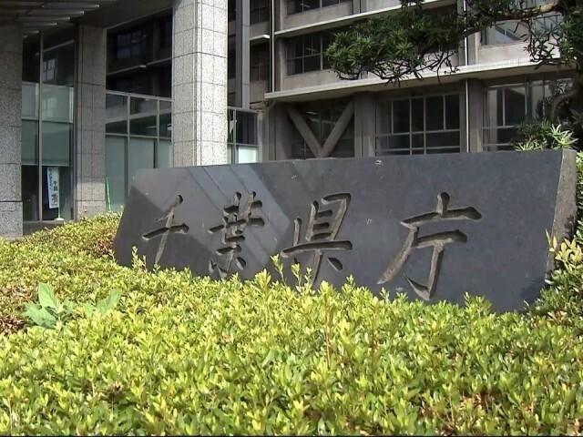 千葉県10日102人コロナ感染 ワクチン接種済みの医療従事者も感染