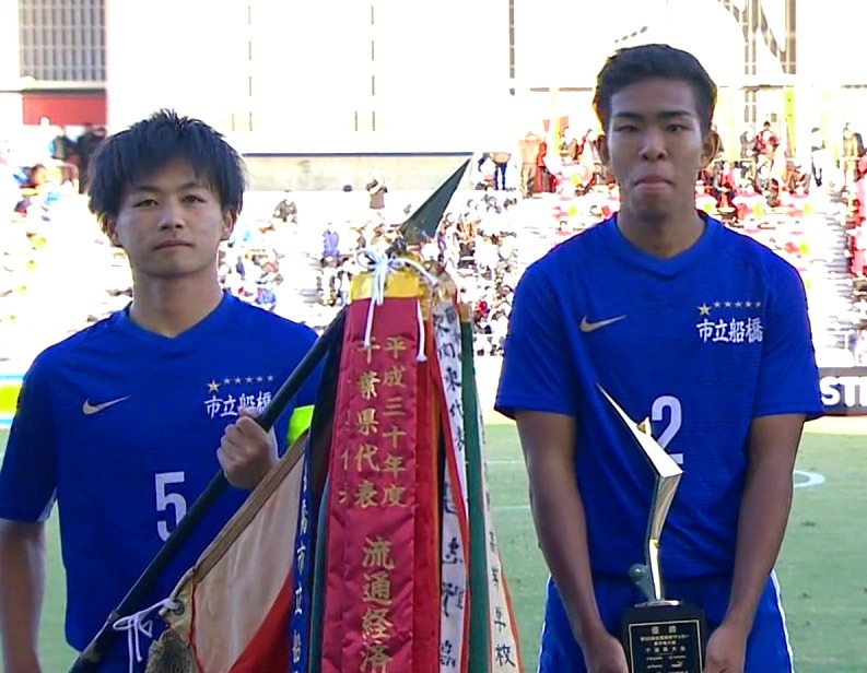高校サッカー 千葉県