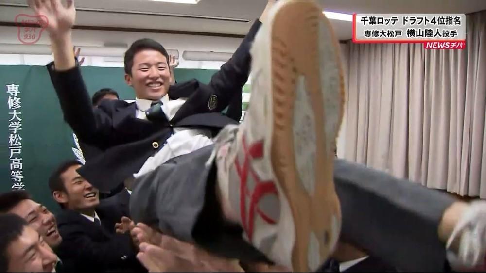 千葉ロッテ ドラフト4位指名 専修大松戸高横山投手「千葉を盛り上げたい」