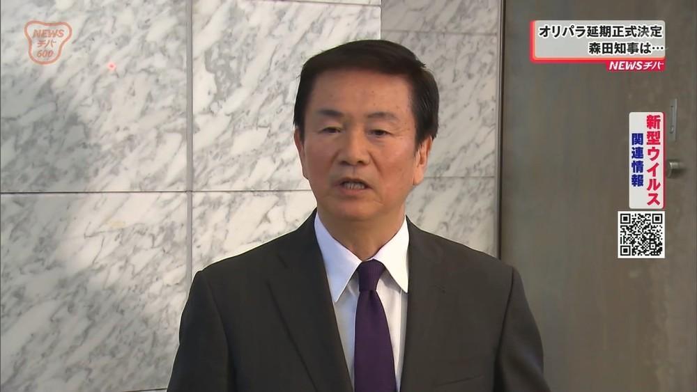 東京五輪・パラ延期正式決定