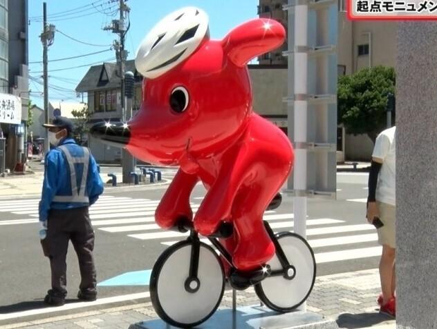 太平洋岸自転車道 モニュメント除幕式