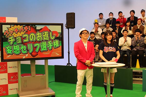 AKB48チーム8のKANTO白書 バッチこーい! #11