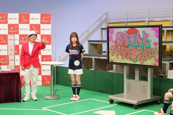 AKB48チーム8のKANTO白書 バッチこーい! #92
