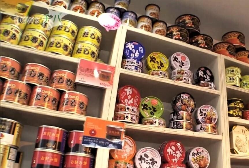 """【特集】約200種類の""""缶詰""""が主役のカフェ 地域がつながる拠点に!"""