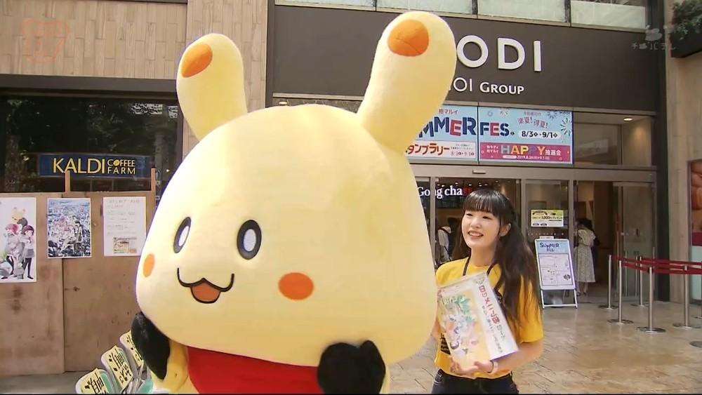 アニメファンで盛り上がる柏駅周辺