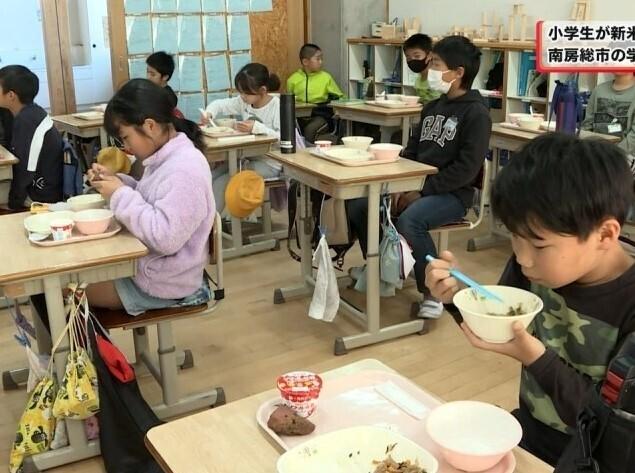 小学生が新米収穫 南房総市の学校給食に