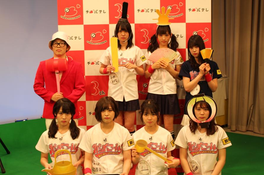 AKB48チーム8のKANTO白書 バッチこーい! #35