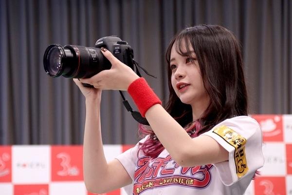 AKB48チーム8のKANTO白書 バッチこーい! #75