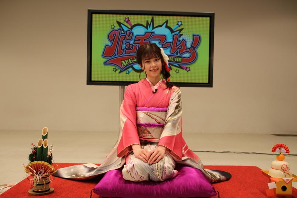 AKB48チーム8のKANTO白書 バッチこーい! #78