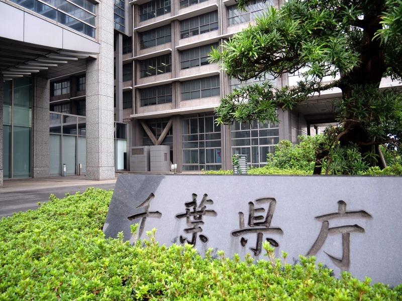 千葉県内で新たに30人感染