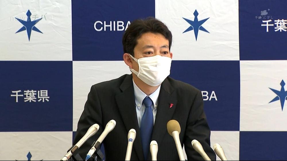 まん延防止等重点措置 熊谷知事「要請する段階ではない」