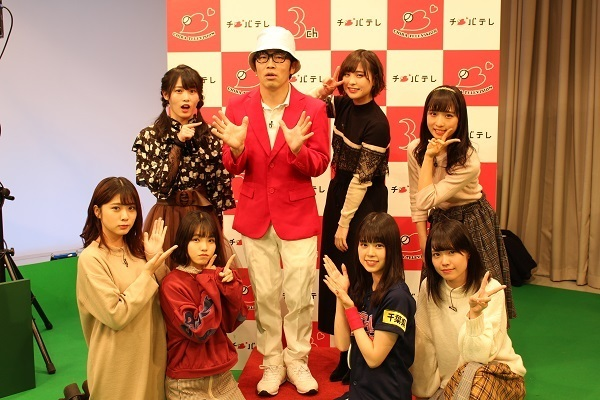 AKB48チーム8のKANTO白書 バッチこーい! #33