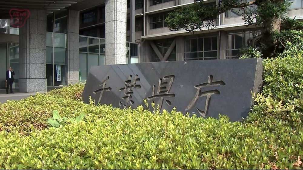 千葉県 新たに341人感染 鎌ケ谷と市原でクラスター