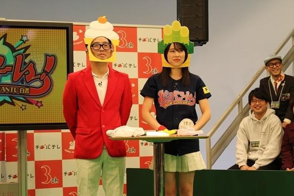 AKB48チーム8のKANTO白書 バッチこーい! #31