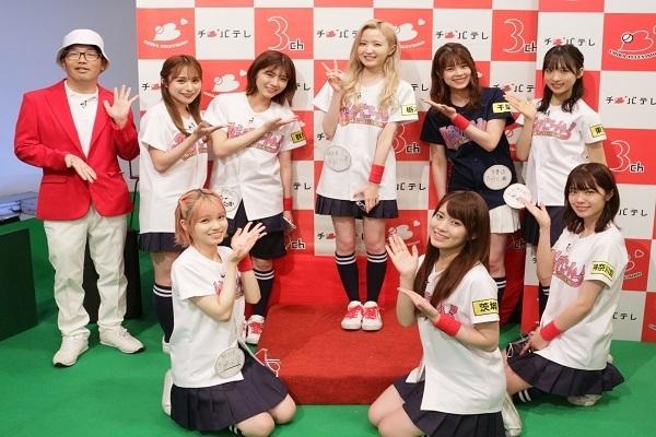 AKB48チーム8のKANTO白書 バッチこーい! #90