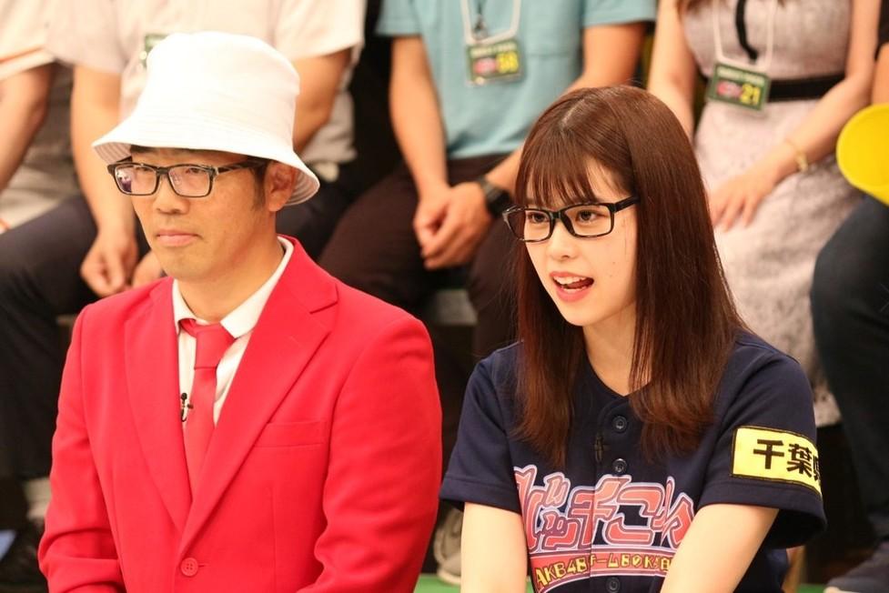 AKB48チーム8のKANTO白書 バッチこーい! #48