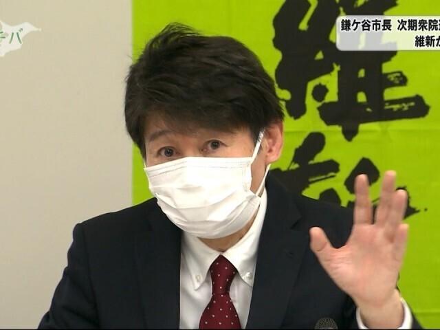 千葉県鎌ケ谷市の清水市長 次期衆院選に日本維新の会から出馬へ