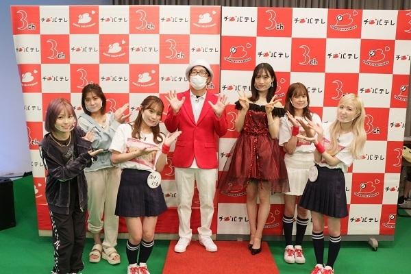 AKB48チーム8のKANTO白書 バッチこーい! #94