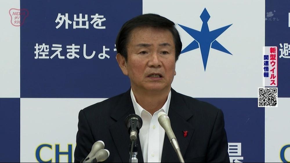 森田千葉県知事 文化施設の休業要請解除