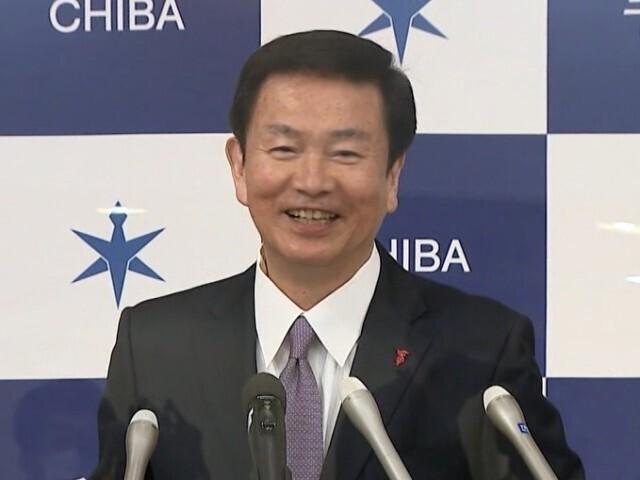 森田健作千葉県知事 最後の定例記者会見で12年を熱く振り返る