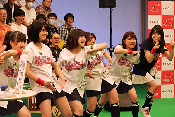 AKB48チーム8のKANTO白書 バッチこーい! #20
