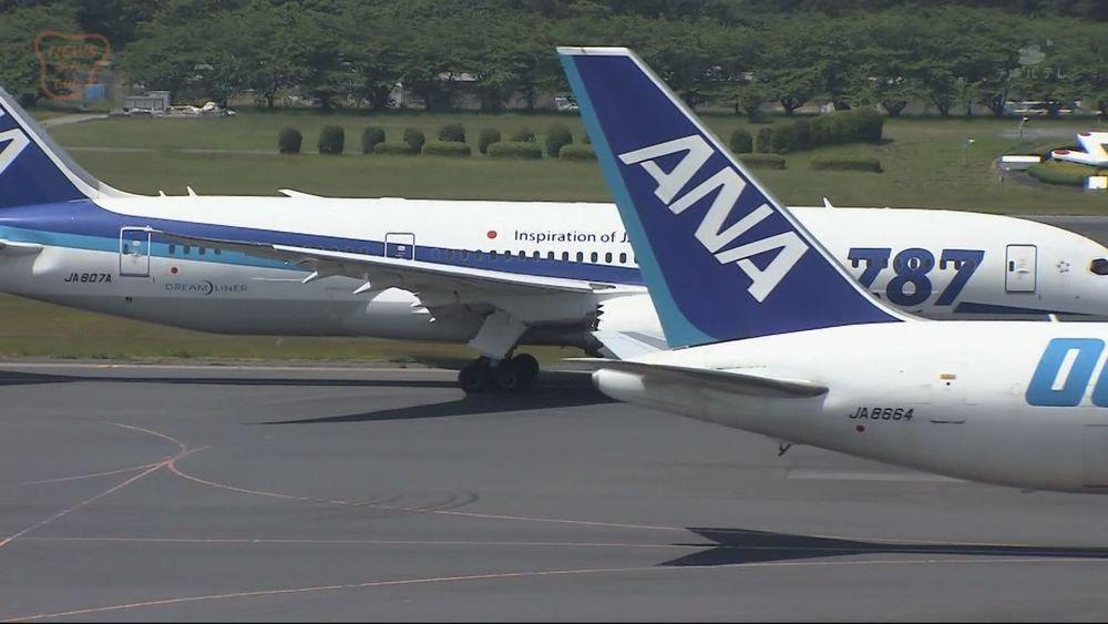 成田空港 GW国際線旅客は109万人