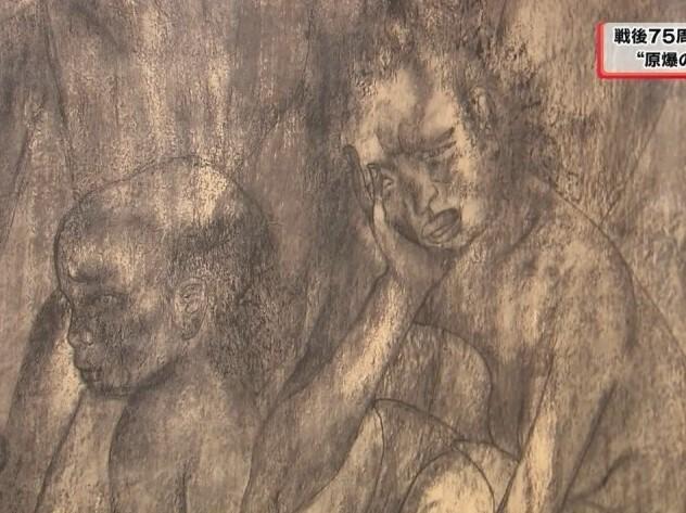 成田 戦後75周年事業で「原爆の図」展