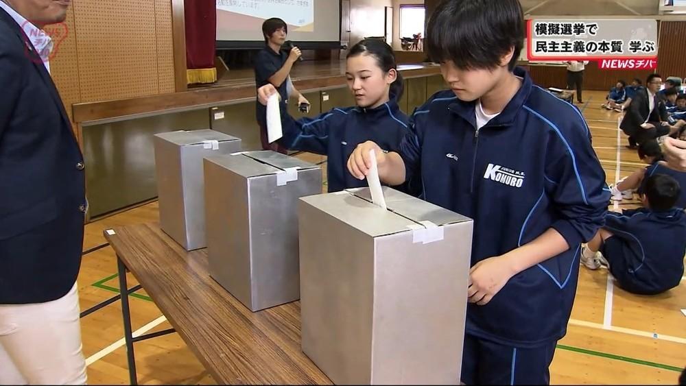 模擬選挙で民主主義の本質 学ぶ