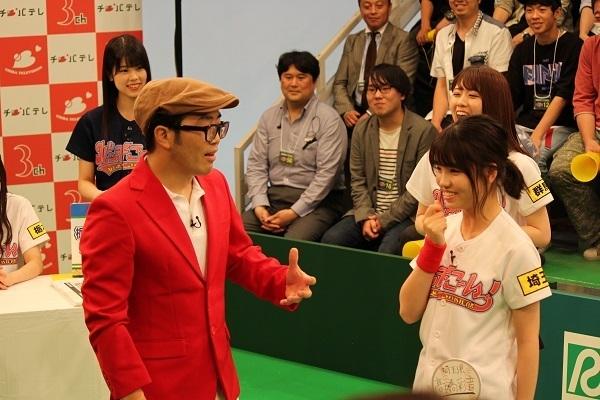 AKB48チーム8のKANTO白書 バッチこーい! #22
